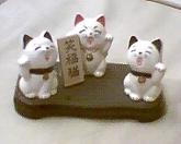 sipix: japan cats